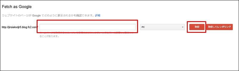 FC2ブログトップページリクエスト