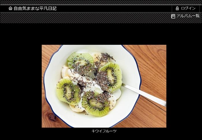 画像専用ページFC2