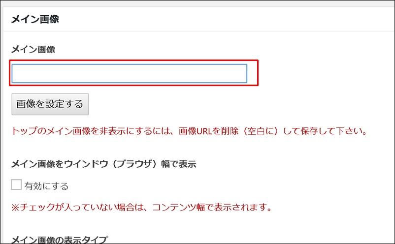 賢威7メイン画像SSL化