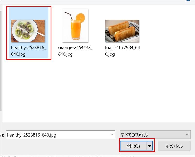 使用画像を選択FC2