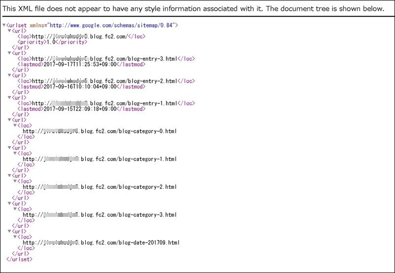 FC2の標準XMLサイトマップ