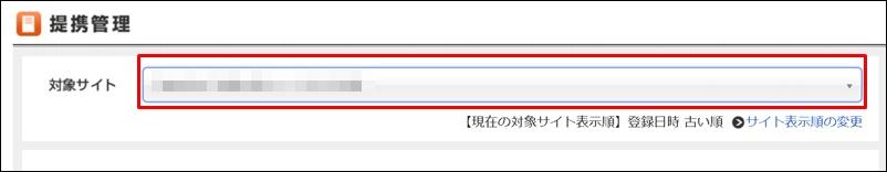 afb掲載サイト選択画面