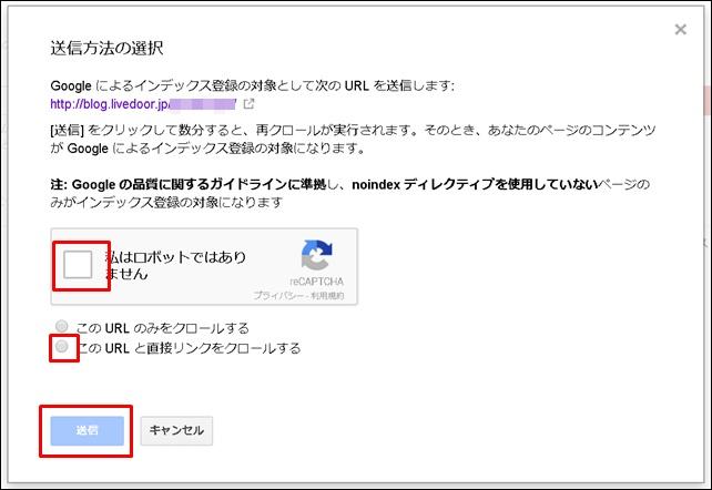 ライブドアブログ画像認証画面