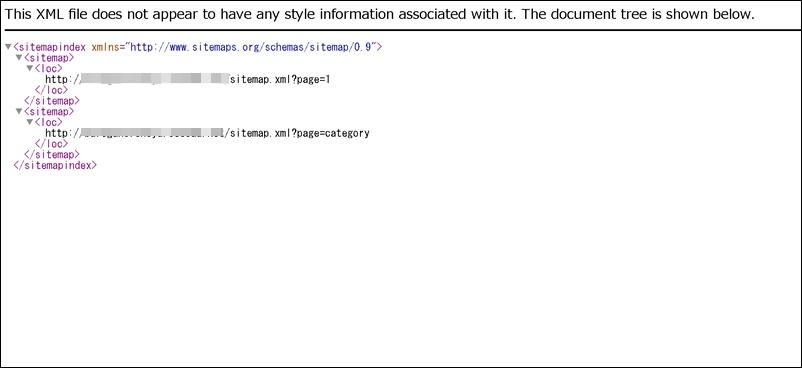 シーサーブログXMLサイトマップ確認
