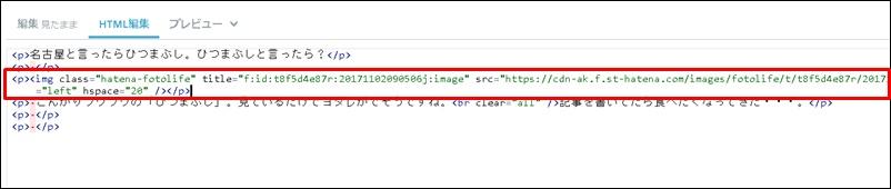 HTML画像部分はてな