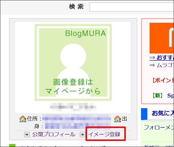 日本ブログ村デフォルトイメージ