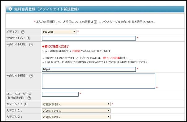 メディア情報登録