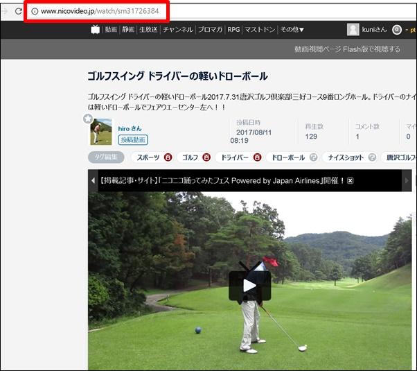 ニコニコ動画URLコピー