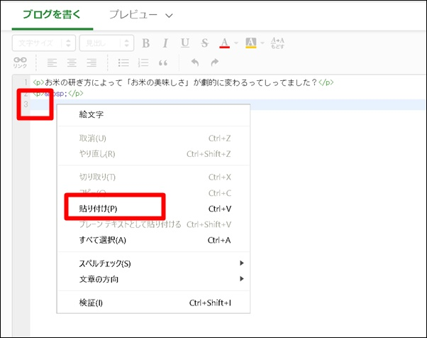 HTML表示