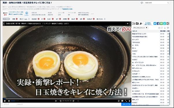 目玉焼き動画