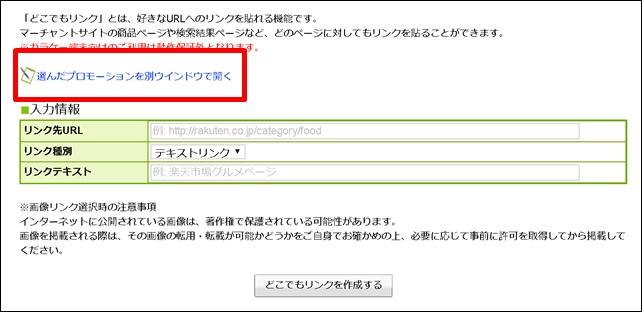 ヤフーのページ検索