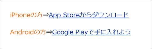 menuアフィリエイトリンクの掲載実例