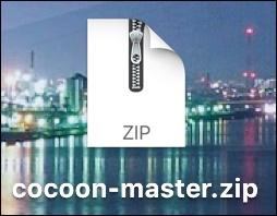 ZIPファイルに圧縮成功